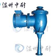 W型水力喷射器,不锈钢喷射器,耐腐蚀喷射器