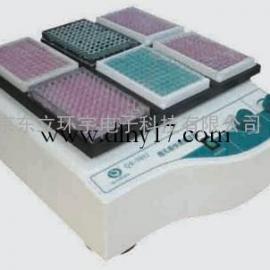 CH-QB-9002微孔板快速振荡器