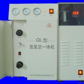赛克赛斯QL-NHA300氮氢空一体机江西福建销售维修