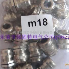 供应电缆防水接头PG11 金属电缆接头PG11黄铜镀镍接头