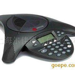 宝利通会议电话 SoundStation2标准型