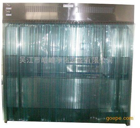 称量台|HF-C型称量室
