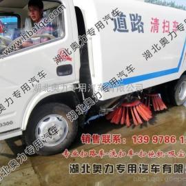 东风福瑞卡小型道路清扫车价格 干式扫路车图片