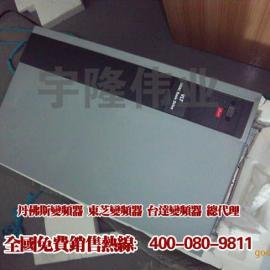 丹佛斯FC1022.2KW380V风机水泵暖通空调专用