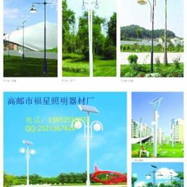 生产太阳能灯太阳能路灯风光互补路灯太阳能灯