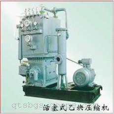 活塞式乙炔压缩机