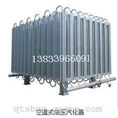 大翅空温式低压汽化器