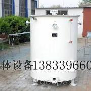电加热水浴式汽化器