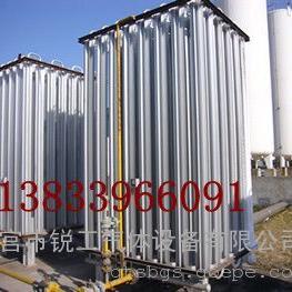 LNG汽化供气站汽化设备