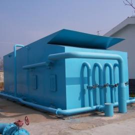 矿场浮选尾矿废水深度处理回用一体化设备|深度处理回用设备