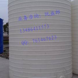 供应上海40立方塑料水箱上海40吨PE水箱价格