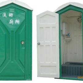 玻璃钢环保厕所,移动厕所,移动卫生间