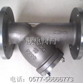 2205Y型�^�V器