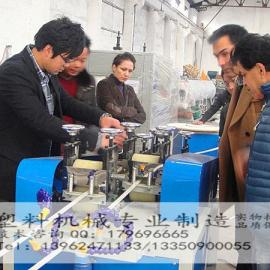 封边条挤出设备|张家港PVC封边条生产设备价格