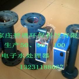 石家庄BTGP-50电子水处理器供应
