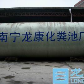 供应钦州玻璃钢环保化粪池价格实惠|玻璃钢污水处理装置