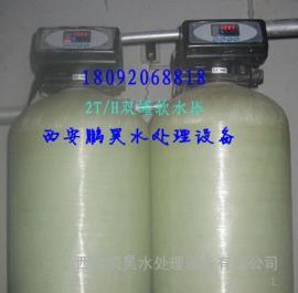 药厂软化水装置全自动软水器