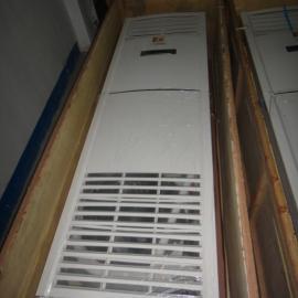 防爆空调厂家,柜式防爆空调,三匹防爆空调3P