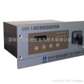高压励磁装置(高压励磁柜)