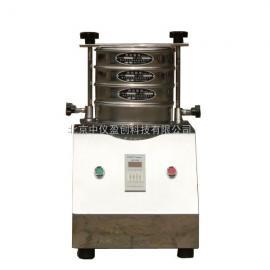 小型筛分机