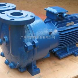 广东广州2BC水环式真空泵_不锈钢水循环真空泵厂家报价