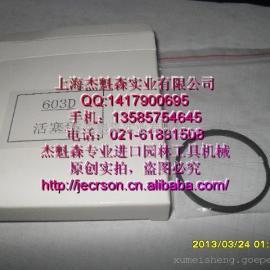 日本小松背负式割灌机BK3402FL活塞、活塞环