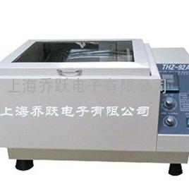 THZ-92C全温空气浴振荡器