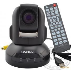视频会议摄像机/USB会议摄像批发/10倍变焦/吊顶安装