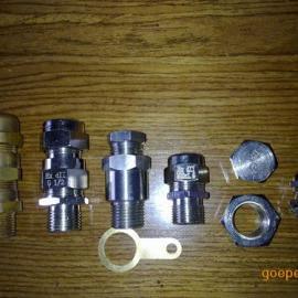 优质防爆格兰头 不锈钢黄铜材质锁紧范围宽隔爆防爆电缆接头