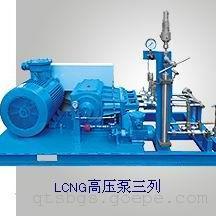 天然气低温液体充装泵