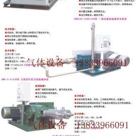 液氧低温液体充装泵