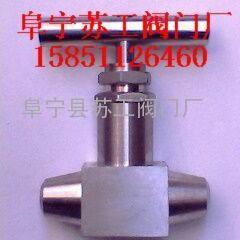 J61Y-320R