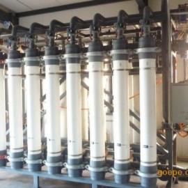 易维护超滤净水设备