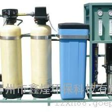 专业去离子水设备最好厂家(柳州鑫煌水处理公司)