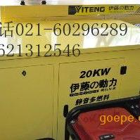 20KW燃气发电机(多燃料)