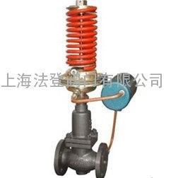 V231D型自力式压力(差压)调节阀
