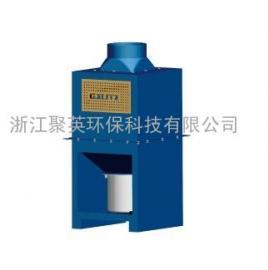 浙江聚英环保 切割平台烟尘净化设备 GES-T16KQG