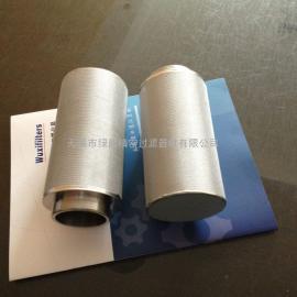 优质316不锈钢滤芯
