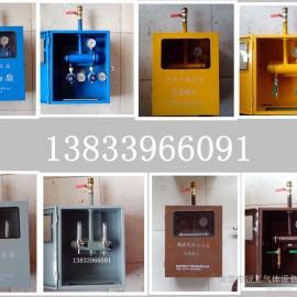 乙炔集中供气用接头箱终端箱