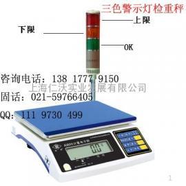 ALH-1.5kg电子秤RS-232输出串口