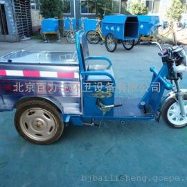 垃圾车 垃圾清运车 电动垃圾车