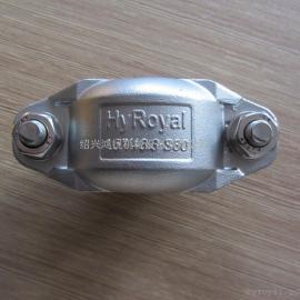 高压管卡 海水淡化不锈钢316L高压卡箍