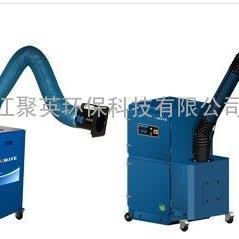 浙江聚英环保 移动式焊接烟尘净化器 GES-1.0KYDA