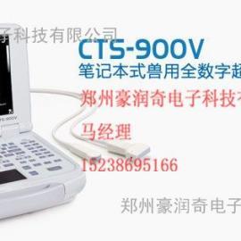 北京最新款宠物b超仪器