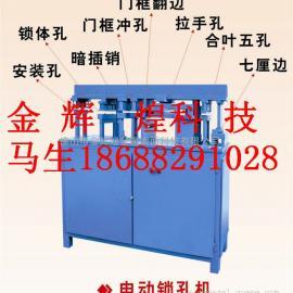 低价批发不锈钢门花电解抛光设备
