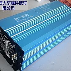 逆变器(逆变电源)-纯正弦波逆变器5000W机车/铁路/船舶