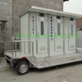 拖车式节能厕所