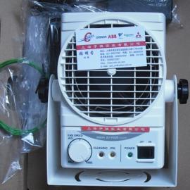 ZJ-FA20-Z高速风扇型静电消除器ZJ-FA20