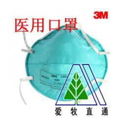 3M医用口罩(N95医用口罩)1860医用口罩