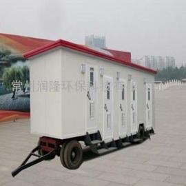 拖车式打包移动厕所